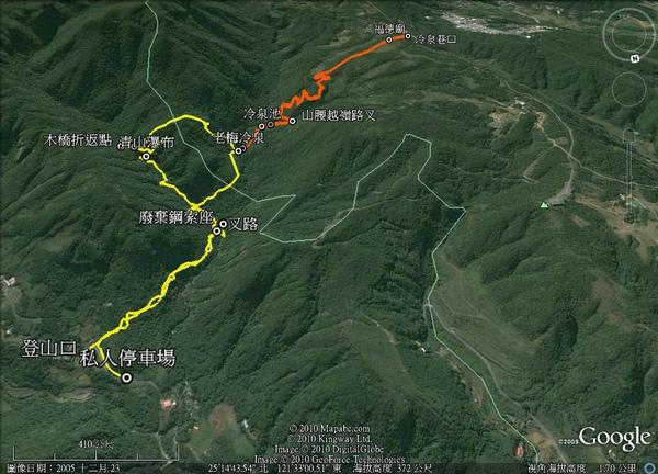 100711 石門 青山瀑布 & 老梅冷泉-4.jpg