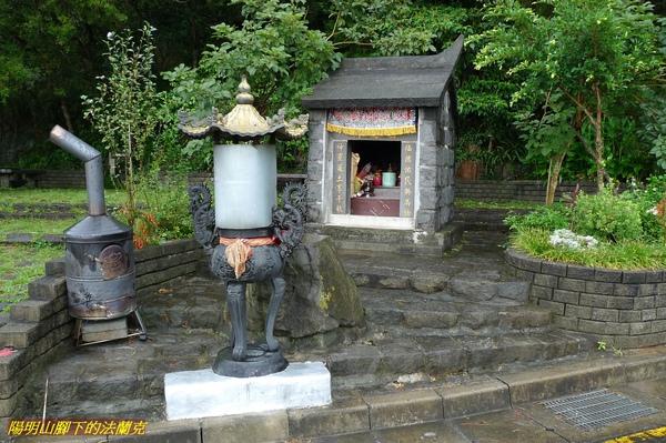 20090927 中正山 (4).jpg