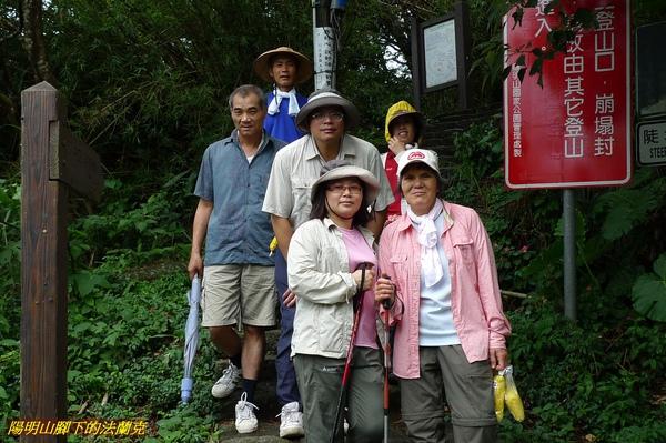 20090927 中正山 (47).jpg