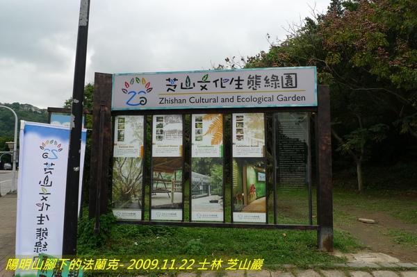 P1000851.jpg