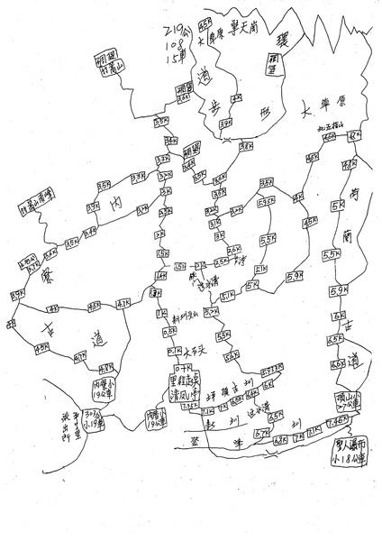 清風亭登山路線.jpg