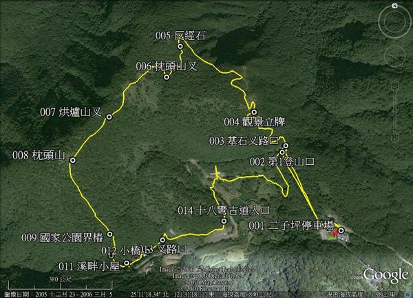 枕頭山-2.jpg