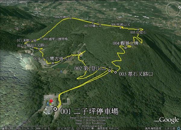 枕頭山-3.jpg