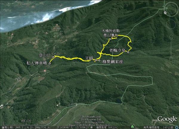 100711 石門 青山瀑布 & 老梅冷泉-2.jpg