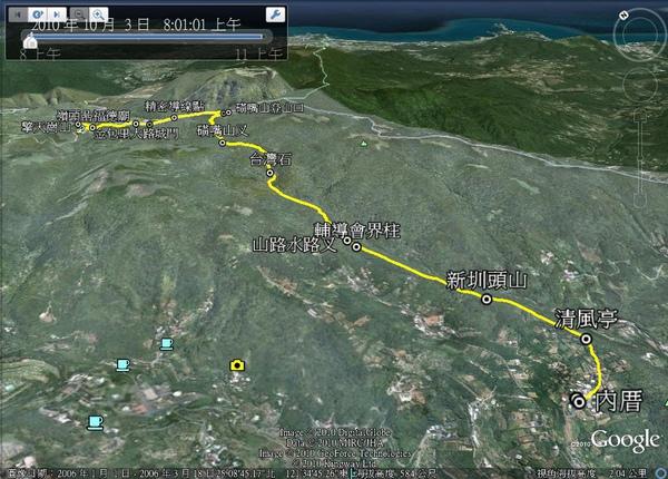 101003  士林 瑪礁山古道-3.jpg