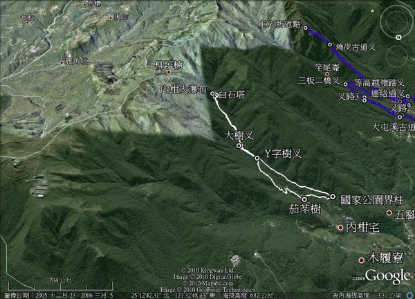 100620 內柑大瀑布-3.jpg