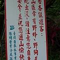 P1230577.jpg