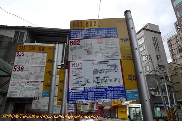 P1160859.jpg