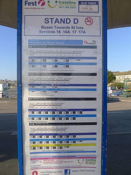 16A 17 17A公車