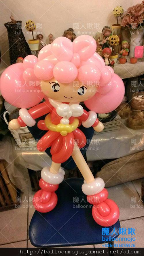 氣球折的娃娃
