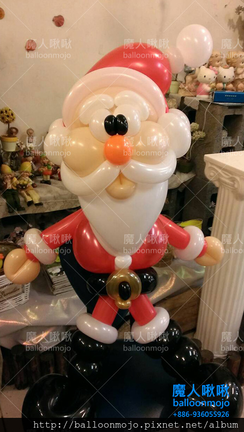 造型氣球、氣球達人、造型氣球街頭藝人魔人啾啾之大型聖誕老公公氣球公仔