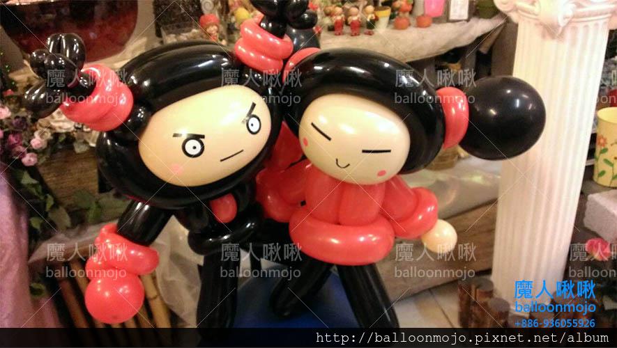 造型氣球、氣球達人、造型氣球街頭藝人魔人啾啾之「Pucca」