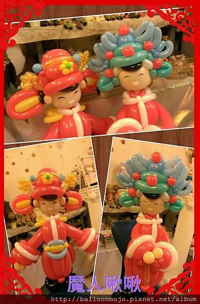 中國風新郎新娘