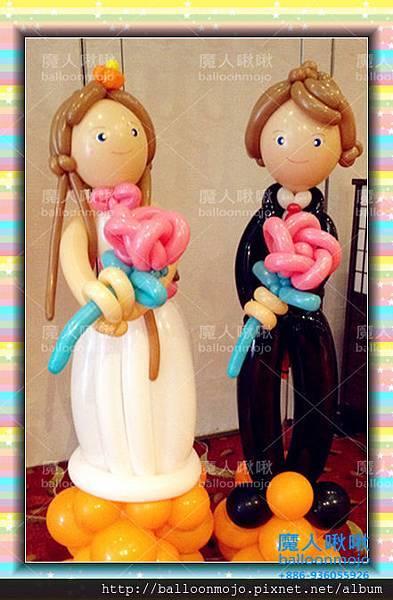 婚禮球柱-版1