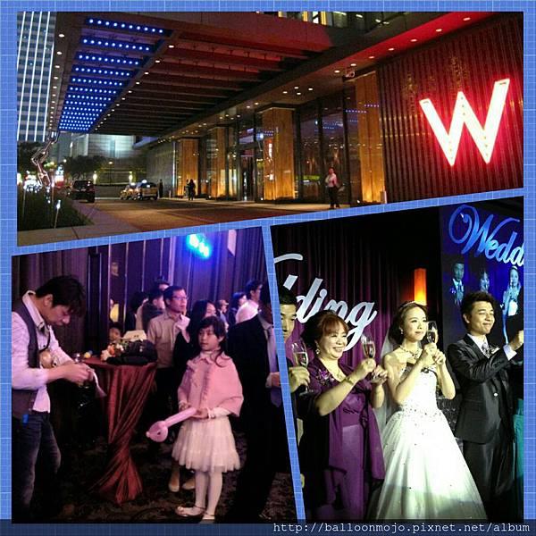 W Hotel-夢幻婚禮