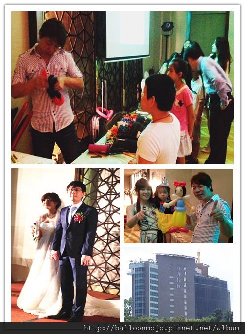 1030906-日月潭日月行館之chris豪華婚宴