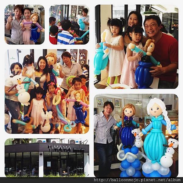 103.09.20-內湖-冰雪奇緣-雙包胎公主們的生日派對