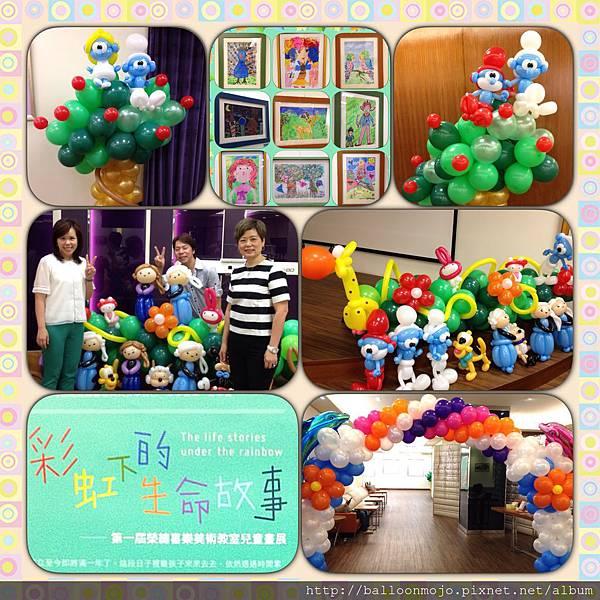 103.09.27-CWC婦女會-榮總92 93彩虹下的故事畫展