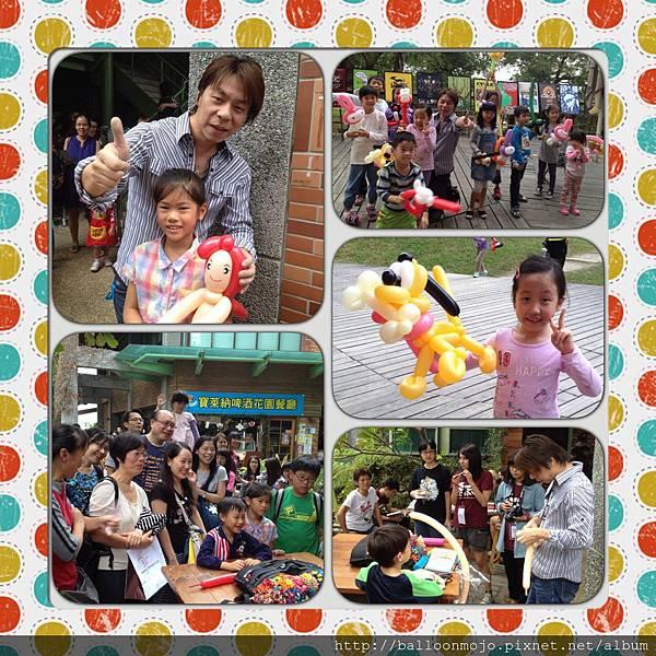 103.11.08-台北藝術大學動畫展