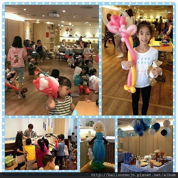 103.11.23-小S的二女兒LILY的冰雪奇緣生日派對