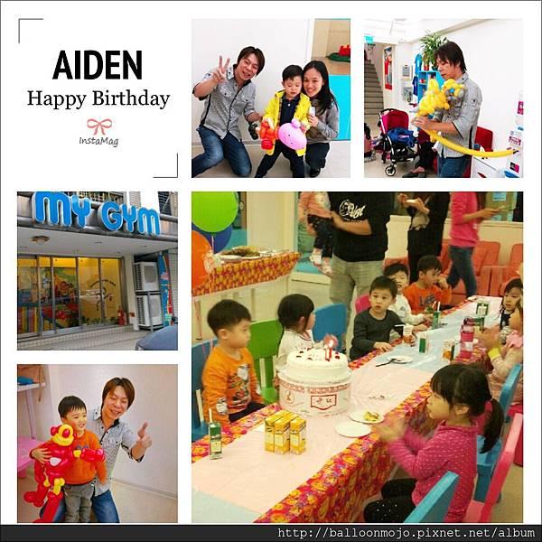 104.01.11-AIDEN的生日派對