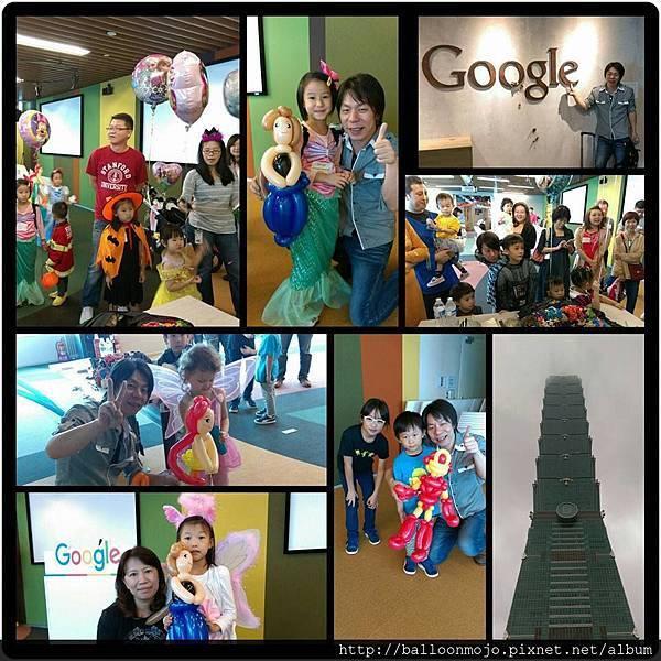 1041031-101-Google家庭日