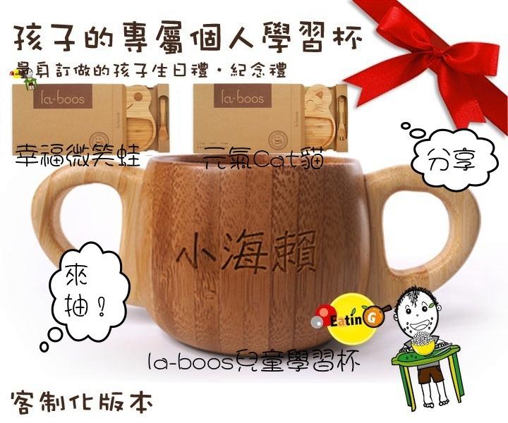 竹製兒童學習杯03-720x600.jpg