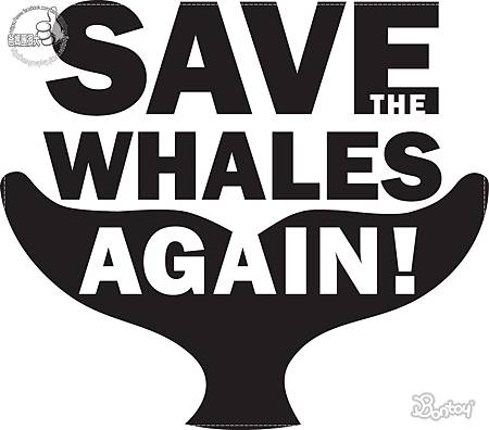 Save the whale again logo.JPG