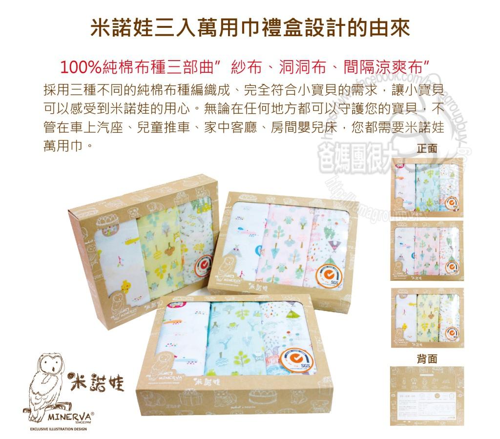 三入紗布盒裝整體介紹-01.jpg