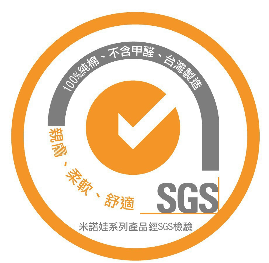 S__136609800.jpg