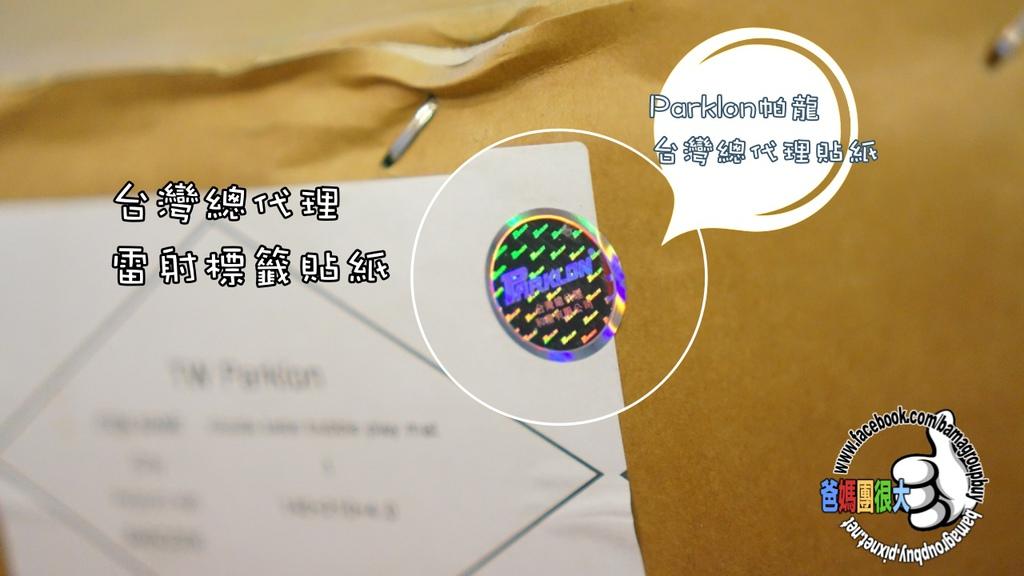 DSC00331.JPG