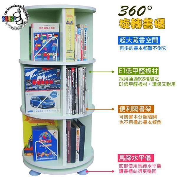 batch_bookcase-1.jpg