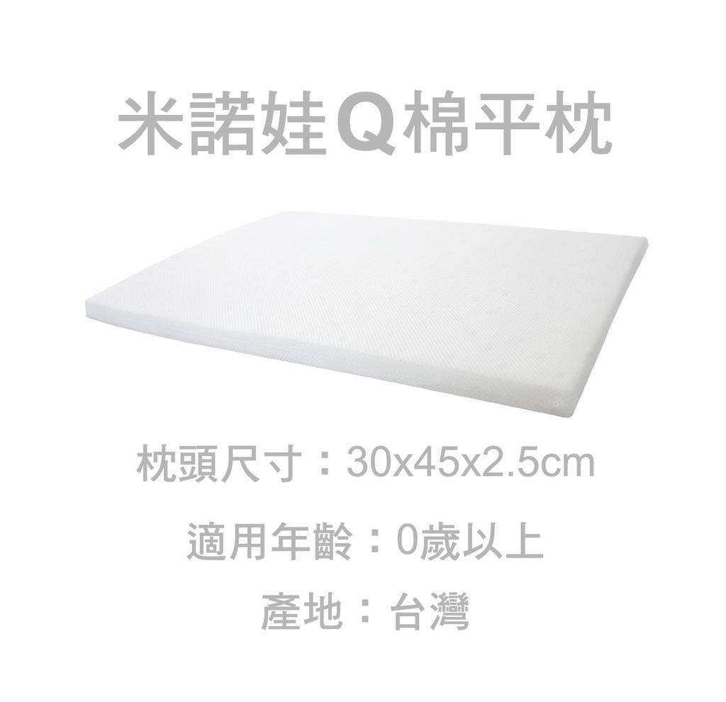 平枕尺寸-01.jpg