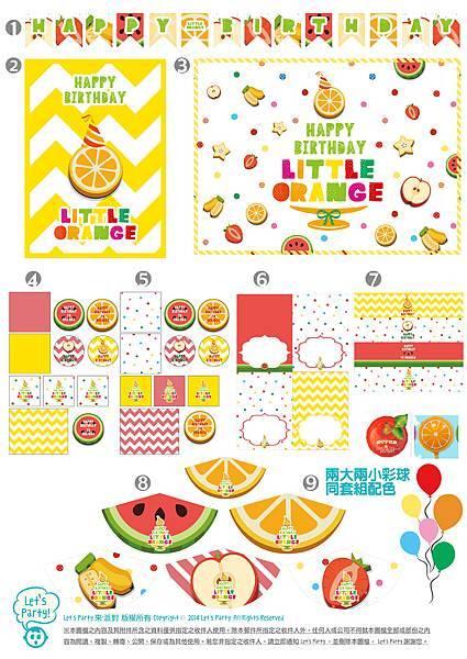 0806水果媽2 (1).jpg