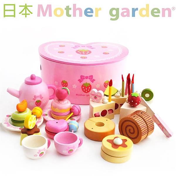 野草莓糕點午茶心型盒-主圖-1000.jpg