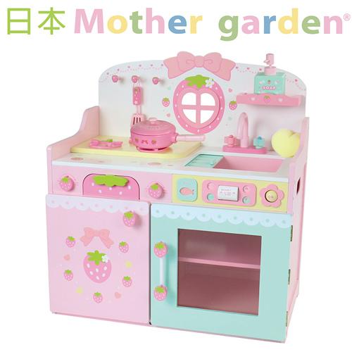 野草莓緞帶愛心廚房組-薄荷綠-主圖-500.jpg