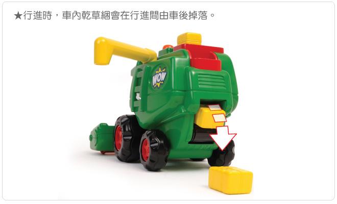 660harvey-f03.jpg