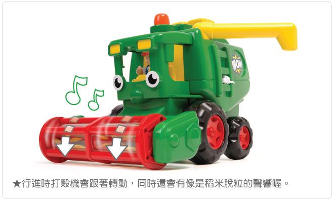 660harvey-f01.jpg