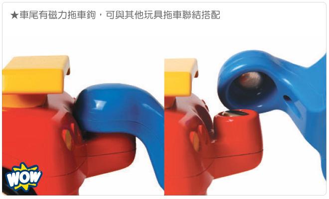 660race-magnetictrailer(1)3.jpg