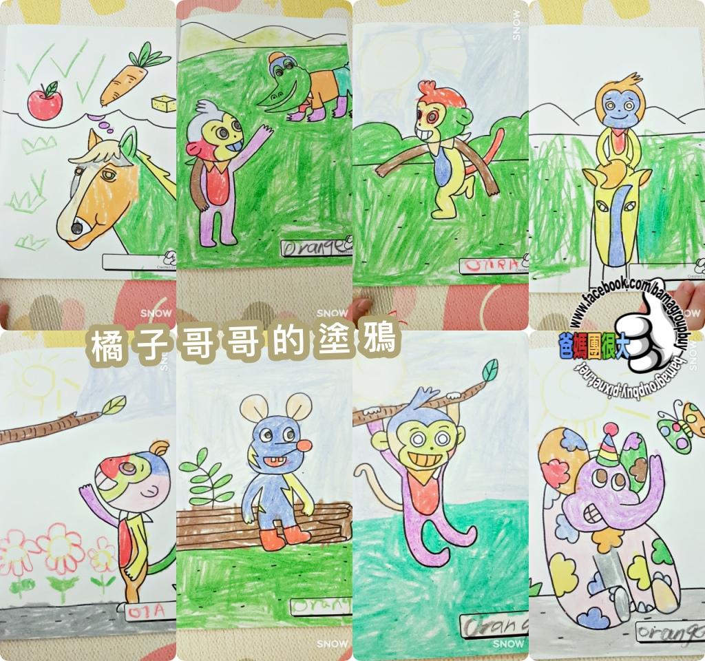 collage畫畫.jpg
