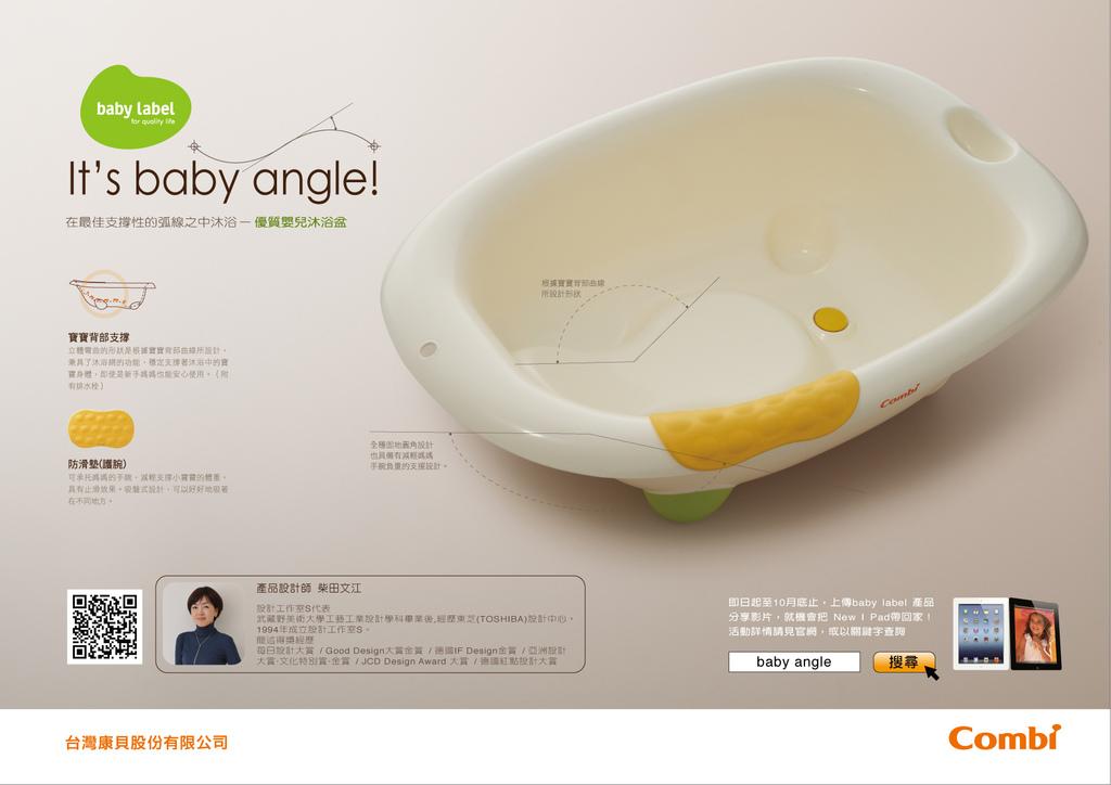 20120622 浴盆MG_橫式FA_l.jpg