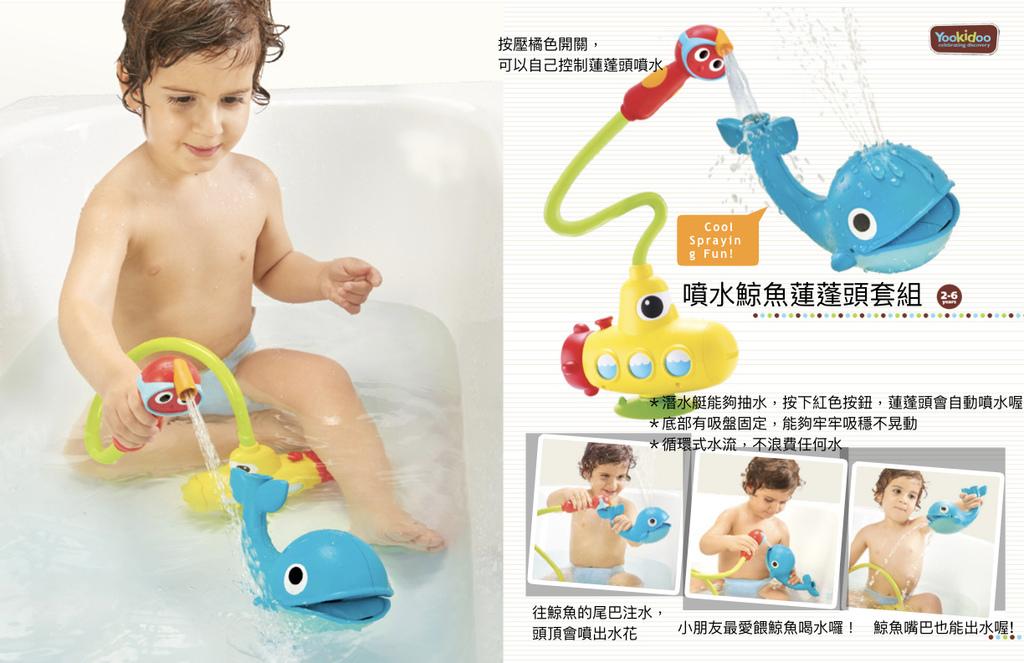 Yookidoo 水玩具 文案 (MA OK.007.jpeg