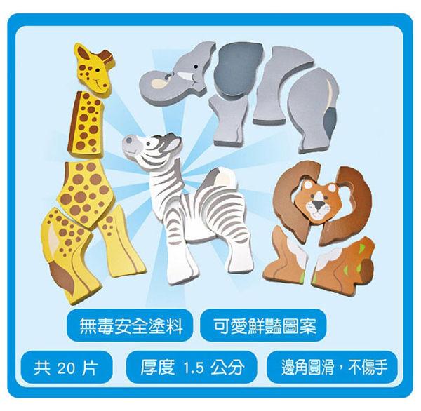 p0258121205125-item-9990xf3x0650x0634-m.jpg