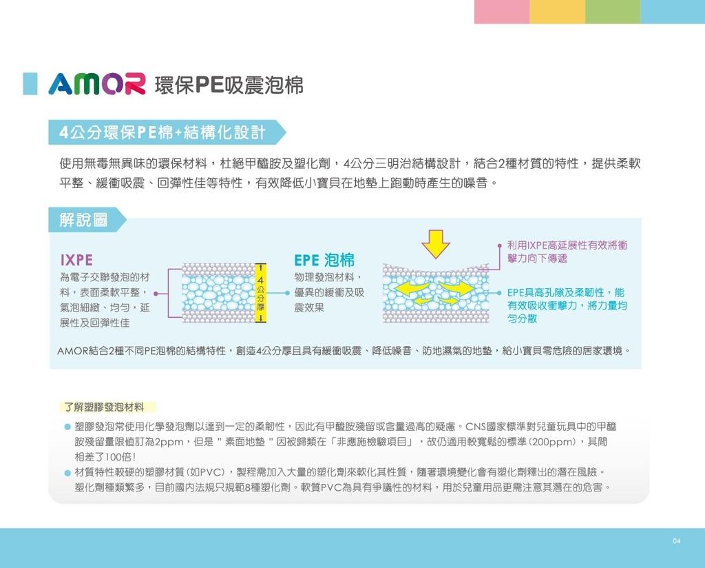 3睿新-03-04-2.jpg