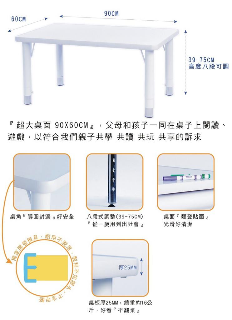 tableform (修).jpg