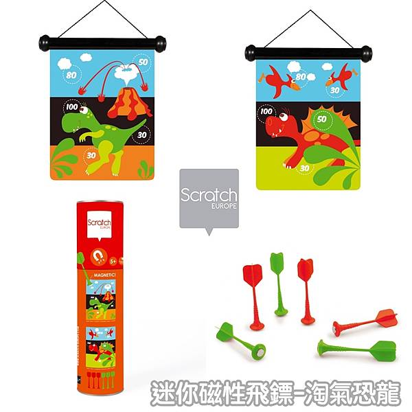 collage迷你淘氣恐龍.jpg