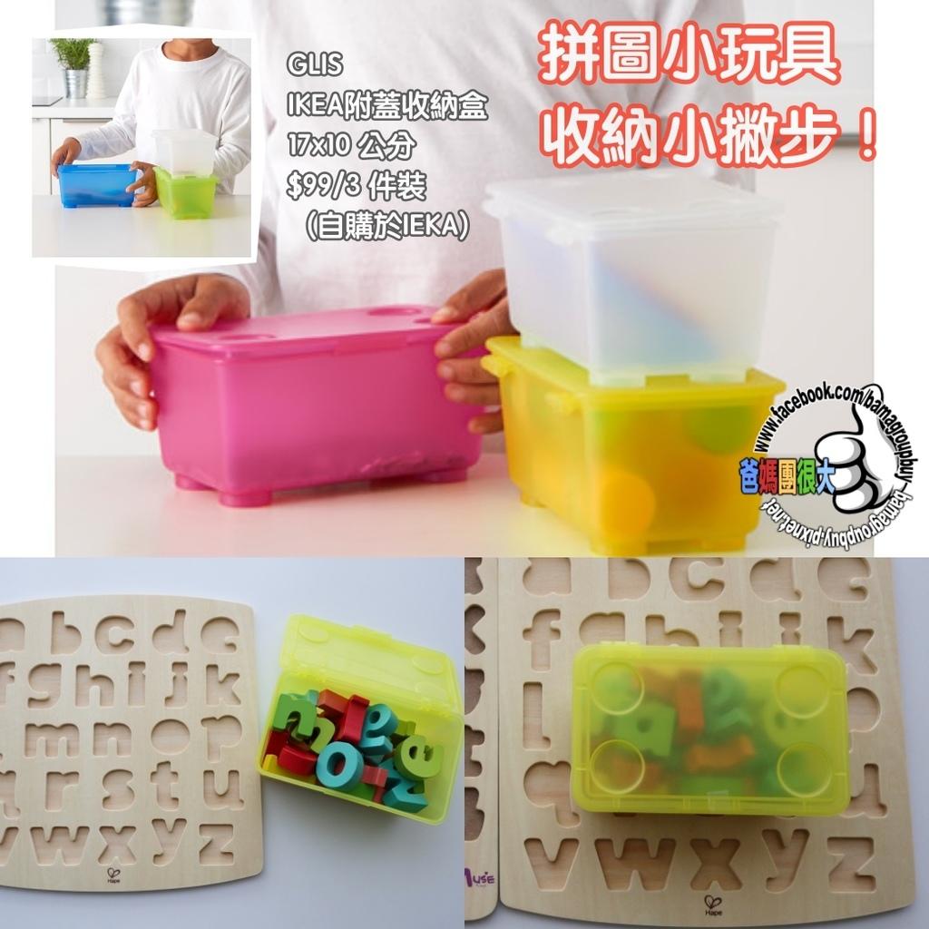 收納盒2.jpg