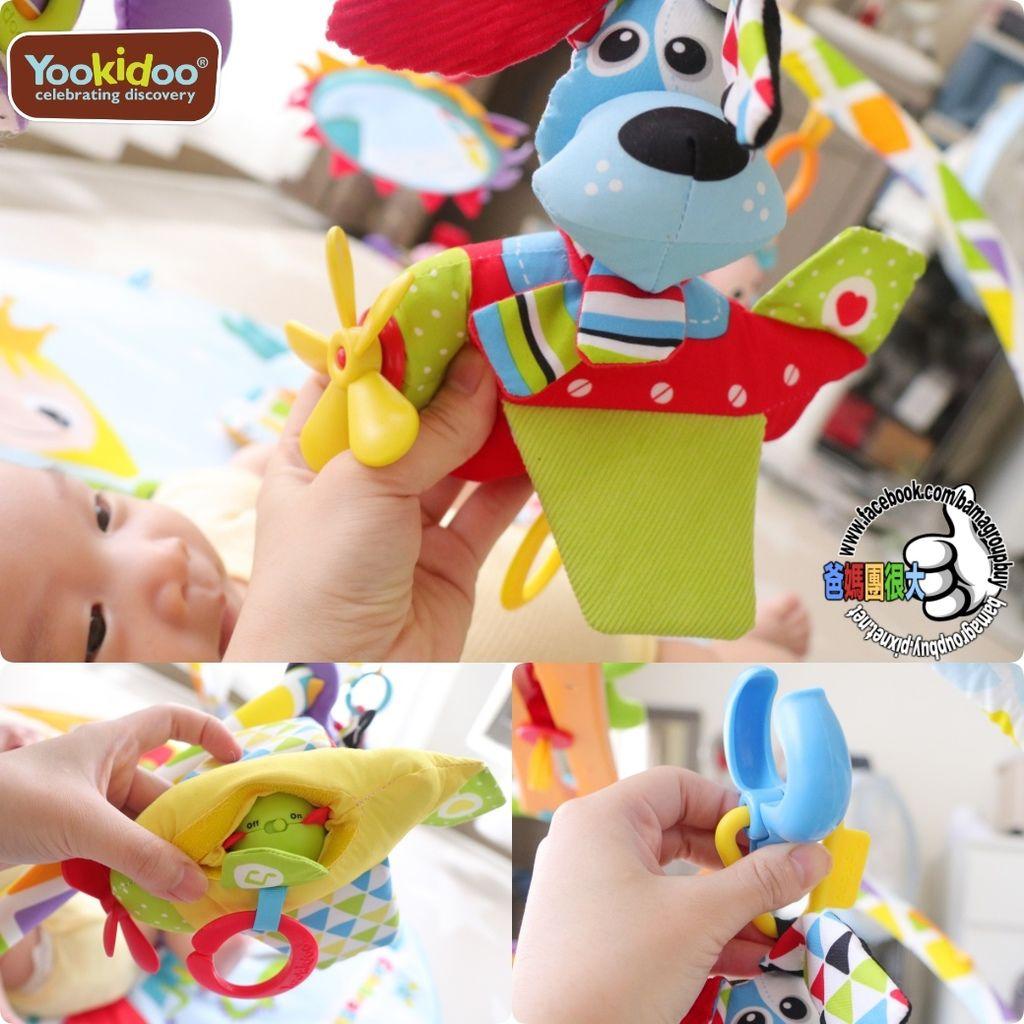 collage yookidoo12.jpg