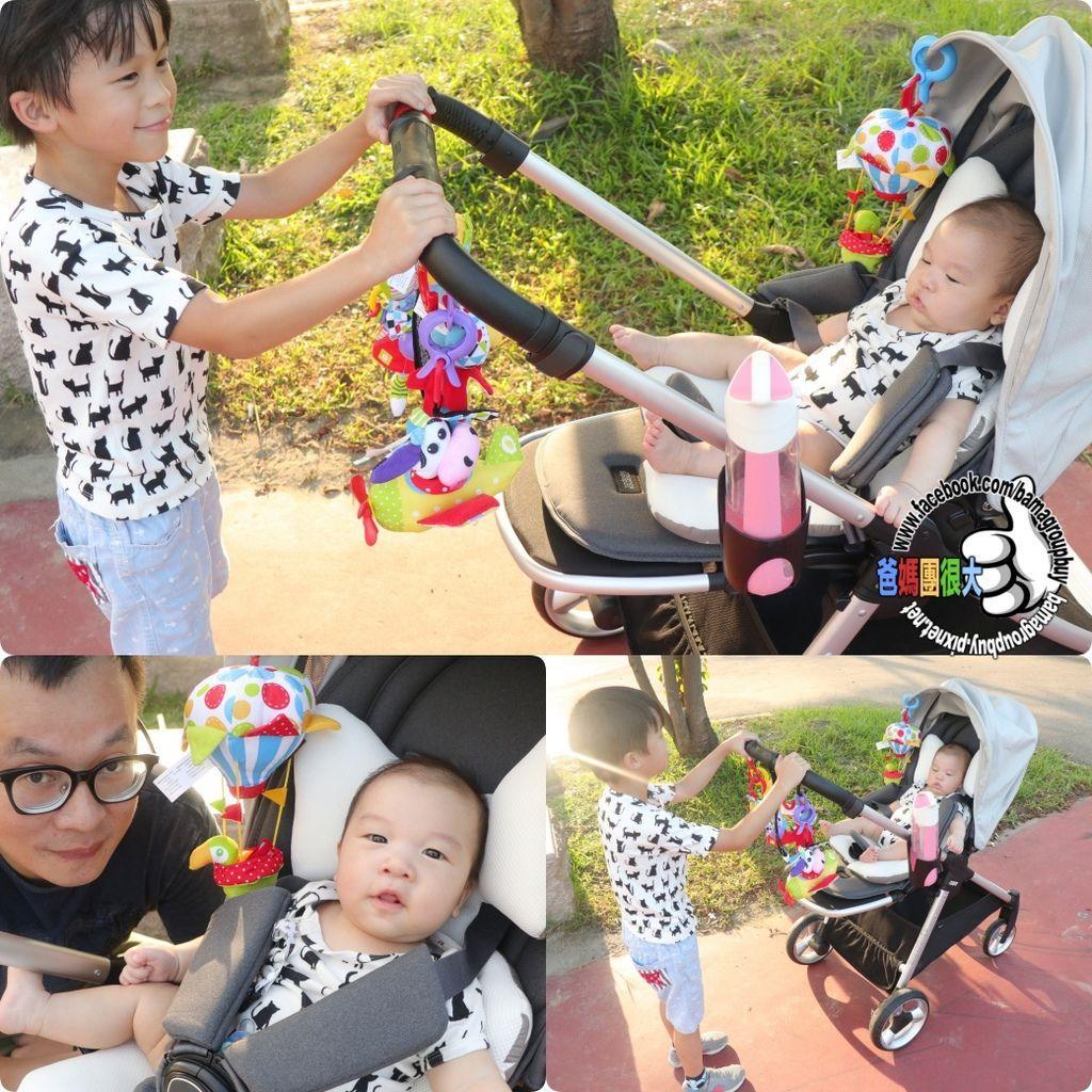 collage yookidoo14.jpg