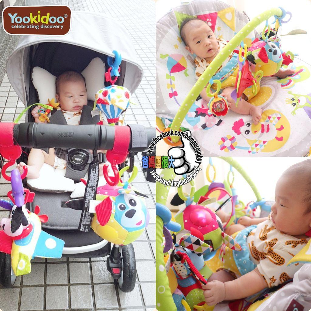 collage yookidoo28.jpg